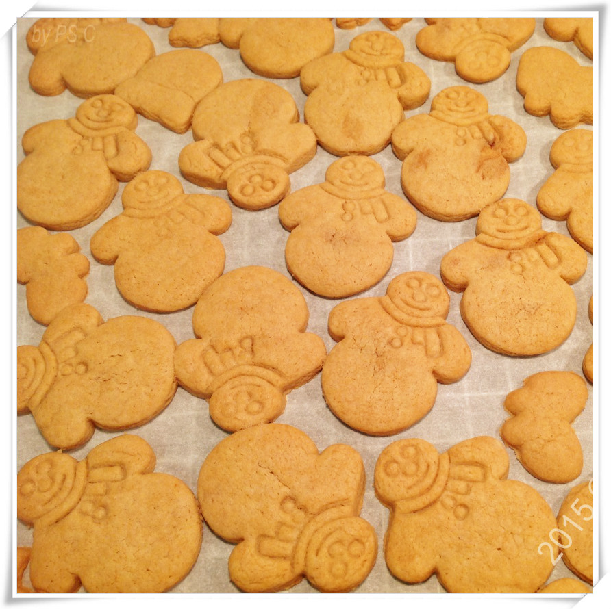 Capture-ginger-maple-cookie-